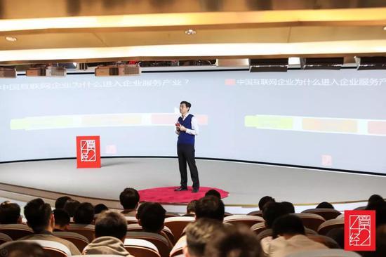 中国企业为什么进入企业服务产业?