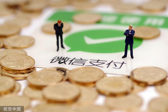 微信支付日均总交易量超10亿次 不再只追求KPI