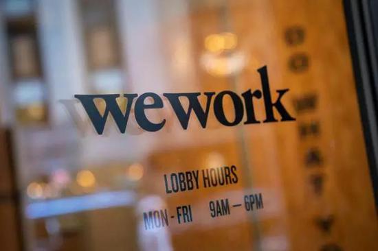 纽约金融区WeWork办公室