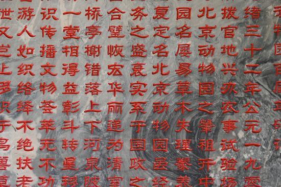 「拉菲彩票平台官网版」司太立股东朗生投资拟减持股份 预计减持不超总股本6%