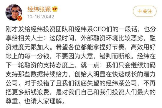 虎游娱乐·攻坚脱贫智慧出行 南粤交通率先完成ETC发行任务