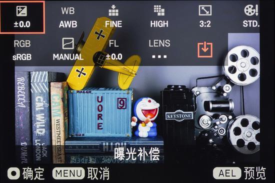 永利彩票彩票娱乐平台-第四届果博会10月21日启幕 运城苹果将握手世界