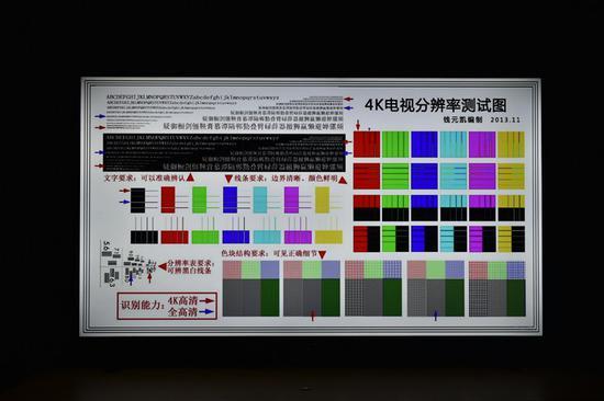 吉祥彩娱乐最新网址_国联安基金黄欣:以ETF方式投资未来