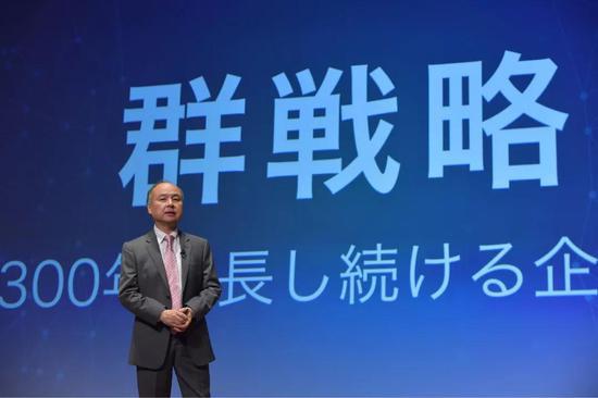 「ag娱乐平台真人网上娱乐」209家中企入围新能源500强