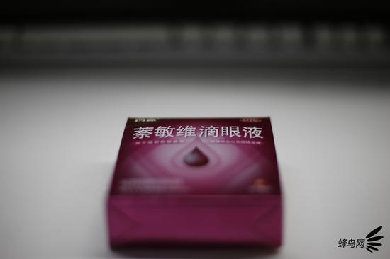 澳门幸运赌场 - 飞利浦扎根中国取得成功