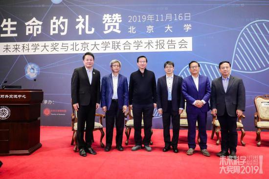 澳门新银河娱乐-北大校长林建华:中国高校应走出自己特色发展之路