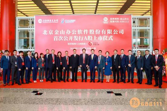 蓝宝坚尼娱乐场官方网站·茅台挂牌成立首个院士工作站 江南大学校长领衔