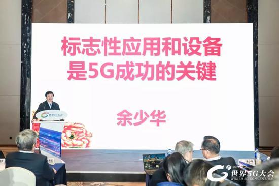 环亚集团真人娱乐平台,小米:将与抖音联合发布战略级新品