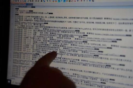 盈彩游戏下载,贺建奎基因编辑婴儿项目助手覃金洲所在医院:不知情
