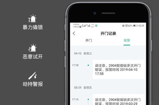 优德w88网页 - 《中国电竞产业分析报告》出炉:世界电竞看中国,中国看上海
