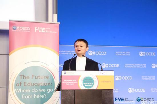马云:50%的职业将消失 我们的未来是教育决定的