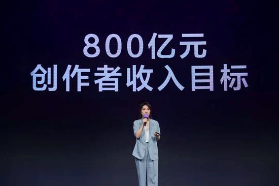 9月15日,第二届抖音创作者大会上   北京字节跳动CEO张楠演讲