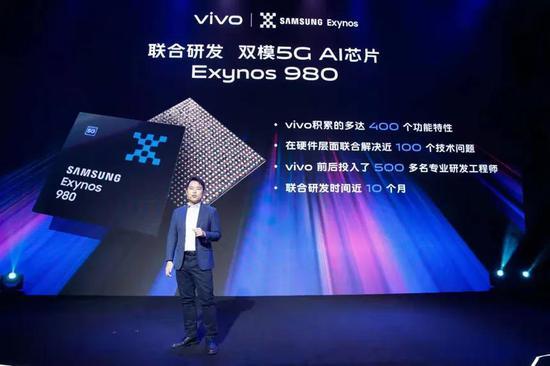 vivo与三星联合研发的5G双模芯片,图源网络