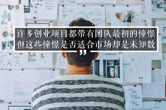 年入6亿,罗振宇要去IPO敲钟:一场演讲门票卖1300万