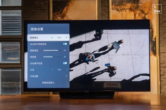 《【多彩联盟娱乐app登录】创维Q71电视体验:8K电视平民化的第一步》
