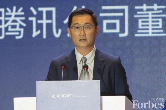 腾讯股价上扬,马化腾重返中国首富地位