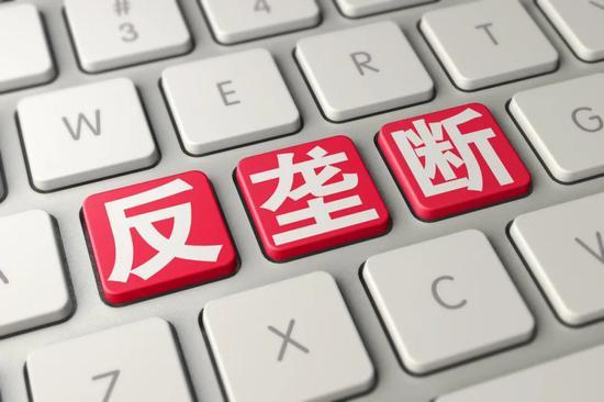 国内互联网反垄断再落一刀 腾讯滴滴苏宁等分别被罚50万