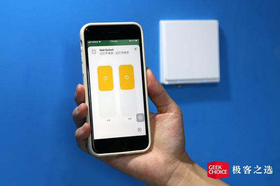 Aqara智能墙壁开关E1体验:不足百元也能收获智能灯控