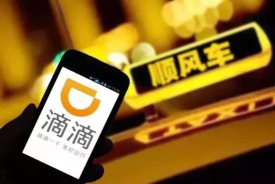 """人民日报评顺风车司机杀人案:网络平台不能只有""""资本思维"""""""
