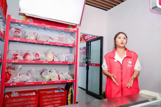 """阿里社区电商""""淘菜菜""""上线 生鲜""""次日自提""""有没有吸引力?"""