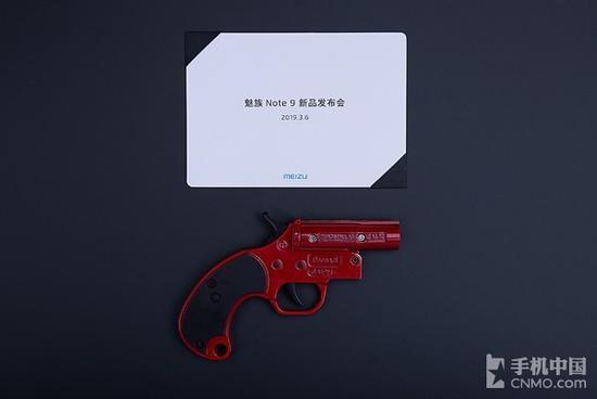 魅族Note9邀请函曝光
