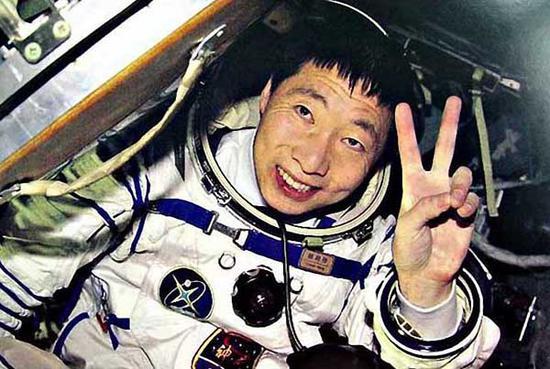 杨利伟出任中国载人航天