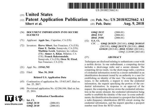 苹果新专利获揭示:让iPhone当你的身份证联众娱乐