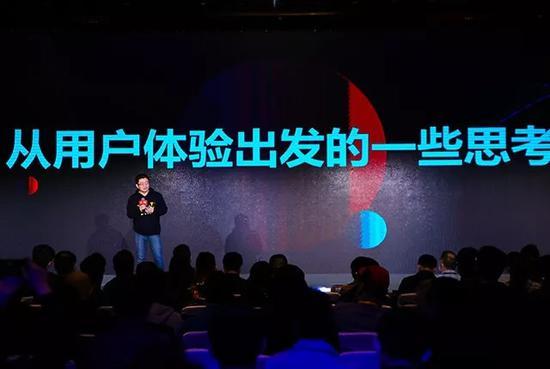 ▲王慧文在新经济100人2018年CEO峰会上演讲