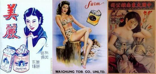民国香烟广告,从左?#25509;乙?#27425;为:美丽牌、游泳牌,大东南