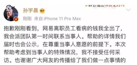 gg大玩家永不更新破解_小猪佩奇被禁疑云背后:网络二次创作引争议