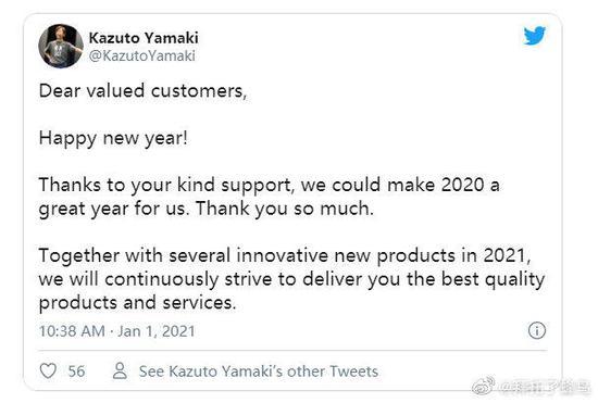 适马山木社长发推:将在2021年带来更多创新产品