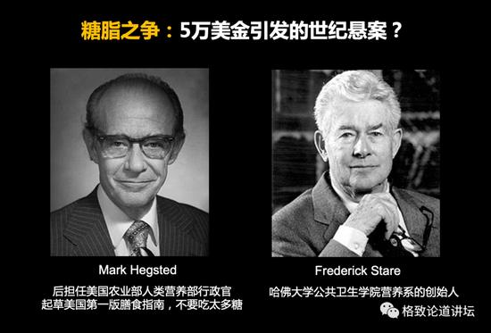 """《【摩登2娱乐测速登录】五十年前,这两帮人打来打去,结果""""糖""""获胜了》"""