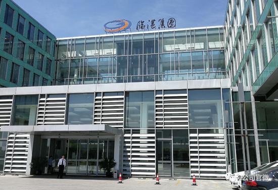 临港人工智能产业基地