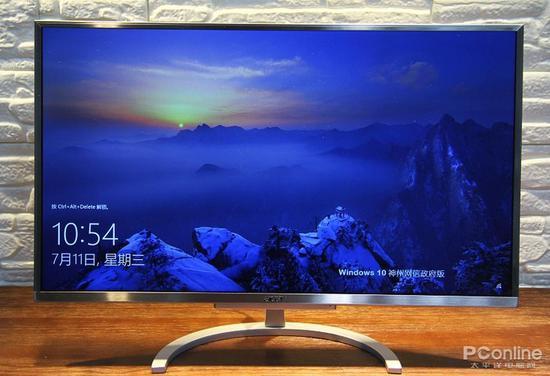 23.8寸大尺寸屏幕