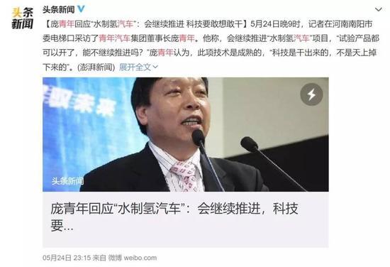 乐盈彩票网登陆 - 三六零涨停背后:1.3亿人开房记录疑被售卖 华住否认