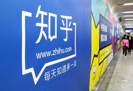 """京城指定入口-""""世界超市""""义乌:商业以外的美食想象"""