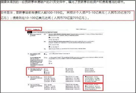 9068com银河注册_兖矿东华建设公司到新疆能化公司调研