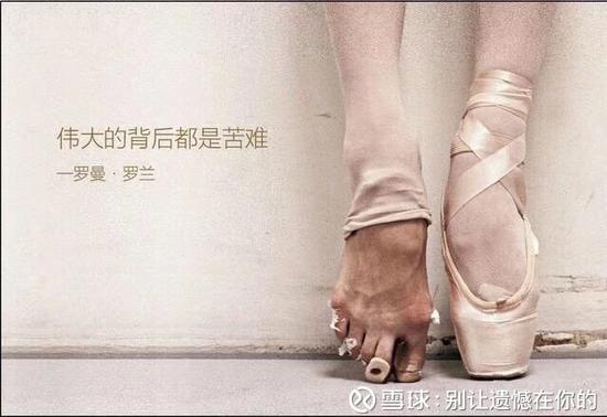 甘肃11选5走势图_华为2015年全球主题广告:任正非、孟晚舟以及芭蕾脚