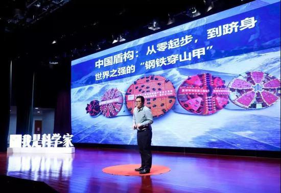 """演讲嘉宾孙雪丰:《中国盾构:从零起步,跻身世界之强的""""钢铁穿山甲""""》"""