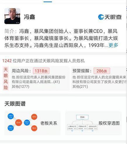 亚博赢钱不给,刘烨这个肚子太有冲击力了,网友:换个头可以直接演猪八戒