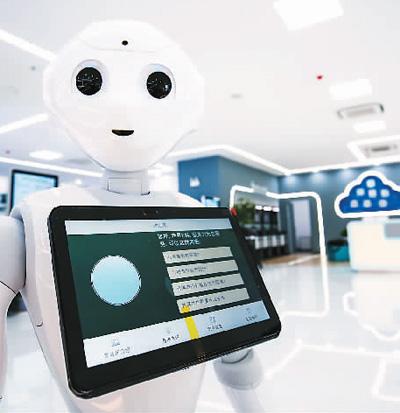 2018年8月22日,?#19981;?#30465;铜陵市供电营业厅引进人工智能机器人担任营业员,它能提供天气预报、交通路线等信息服务。   陈 ?#21487;悖?#20154;民图片)