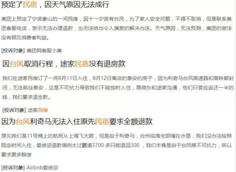 """钻石娱乐场娱乐场真钱赌博-官方:""""鲁能泰山SC""""职业电竞战队正式成立"""