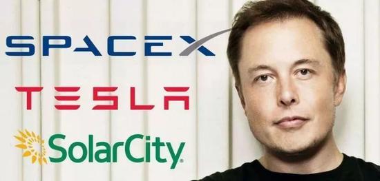 """马斯克的spacex、特斯拉、solarcity都可以说是""""史无前例""""的公司"""