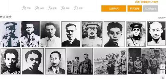 """""""全景""""上销售的众多肖像照片"""