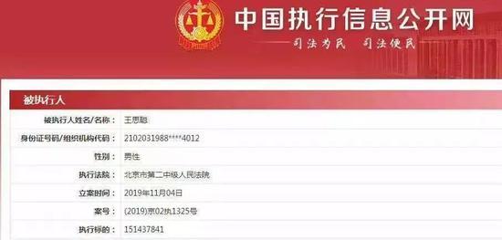 """「必赢娱乐下载」云南""""低价游""""套路深!游客被""""转卖""""按购买力分类"""