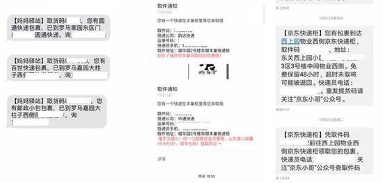 亚虎手机版入口 - 台积电总裁:明年5纳米量产 5年内产能投资500亿美元