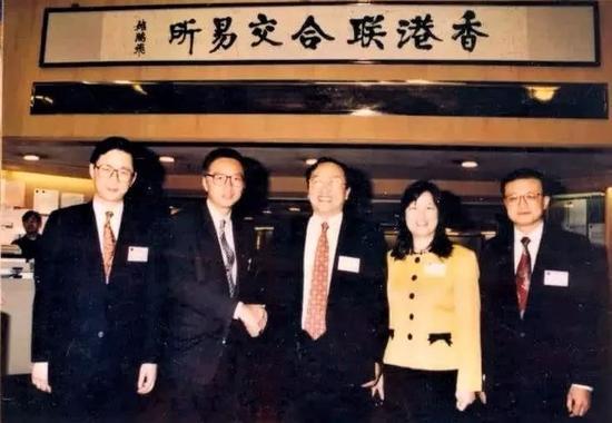 图:1994年联想集团在香港成功上市