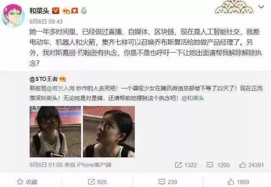 """澳门威尼斯人起始投注,台湾香蕉跌惨 民进党党员:蕉农""""死忠"""" 苦点没事"""