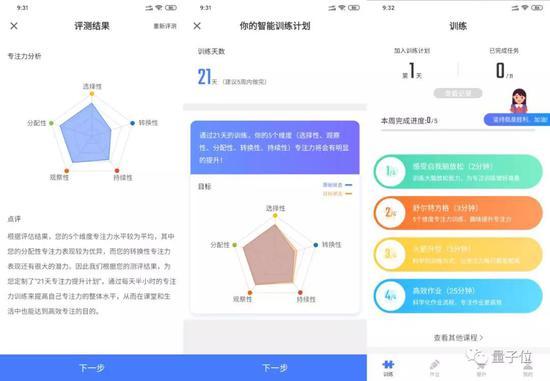 必富游戏官网_中铁十四局投标造假被罚千万 中国中铁或替补中标