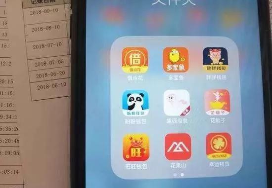 星际国际娱乐官网app-银禧科技一季度净利增3倍 非经常性损益增厚9成利润